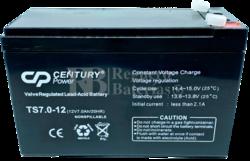 Batería 12 voltios 7 Amperios Century TS7-12