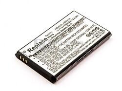 Bater�a Huawei HBU83S, Li-ion, 3,7V, 700mAh, 2,6Wh