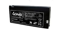 Bateria LONG AGM de 12 Voltios 2 Amperios WP1250 143x23x64 mm