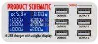 Cargador Inteligente USB con 6 Salidas y display digital,5 Voltios 6 Amperios