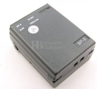 Bateria para ICOM IC-H2 H6 H12 U12 U16 2GAT 02AT 2AT 32AT & Radio Shack