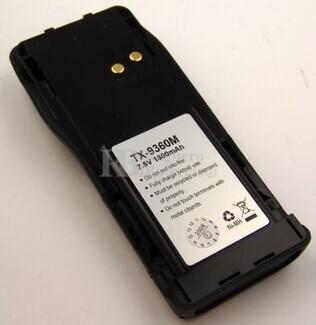Bateria para MOTOROLA GP350 NI-MH 1.800 mAh