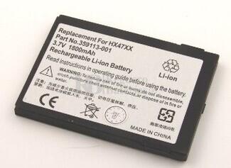 Bateria para HP iPAQ rx4545 Serie