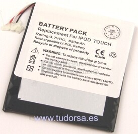 Bateria para Apple iPod touch 32G