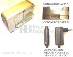 Cargador multiple para baterías de cámaras y videocamaras Fuji, Olympus
