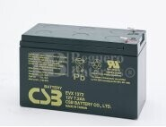 Bateria para grua hospitalaria 12 Voltios 7,2 Amperios 150x65x95mm