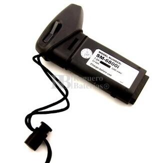 Bateria larga duración para Scanner TPV Symbol SPETRUM 24, PDT 6846, PDT 6842, PDT 6840, PDT 6810, PDT 6800, LRT 3800, LDT 3805