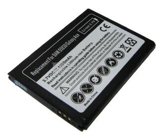 Bateria para SAMSUNG Galaxy Pro