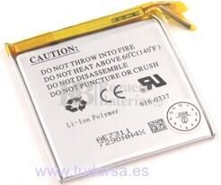 Bateria para Apple iPod nano III