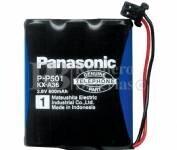 Bateria Panasonic KXA36 P-P501 3.6 Voltios 600 mAh Ni-Cd